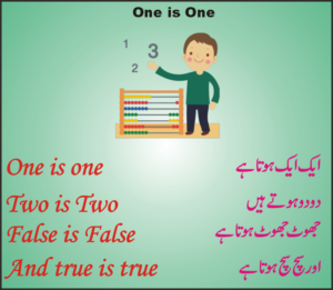 one is one