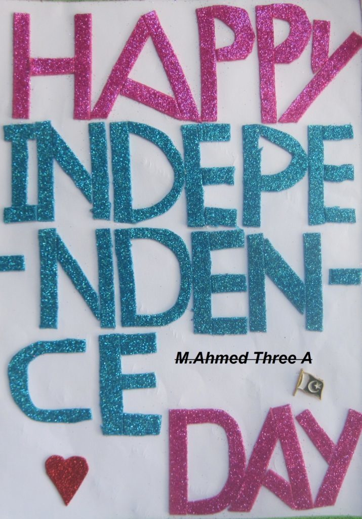 M.Ahmed Three A